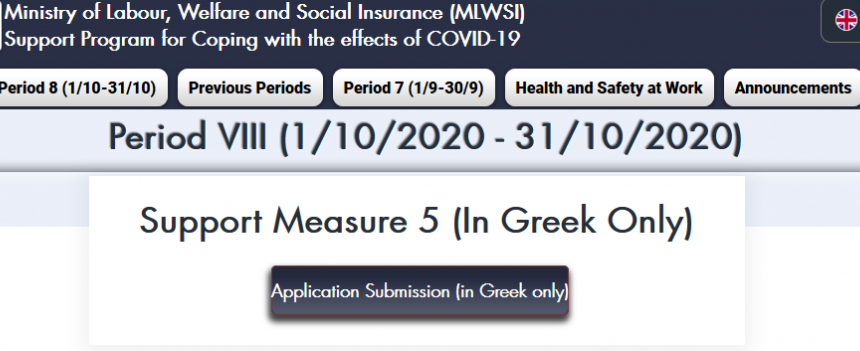 COVID-19 Support Measures for Period 8 (1.10.2020 – 31.10.2020) announced by the government